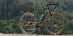 Giant Revolt Advanced gravel bike.jpg