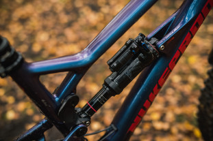 Nukeproof Mega 275 Carbon RS Detail Shock