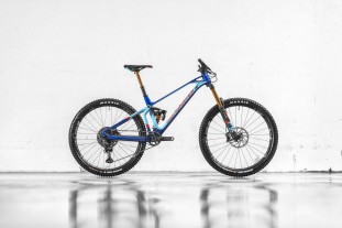mondraker superfoxy header.jpg