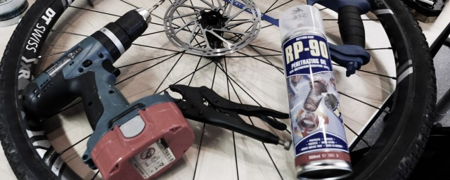 How-to-free-seized-rounded-bolts-disc-rotor-pedal-cleats-108.jpg