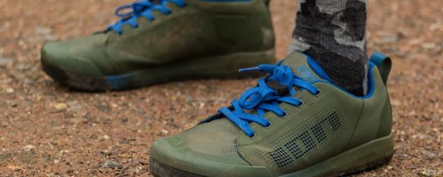 Ion Raid Amp Flat Shoes-4.jpg