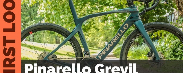 Pinarello Grevil first look thumbnail.jpg