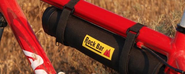 Rock bar bag 4.jpg
