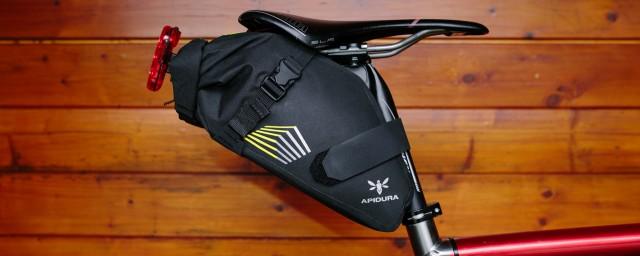 SaddlePack.jpg