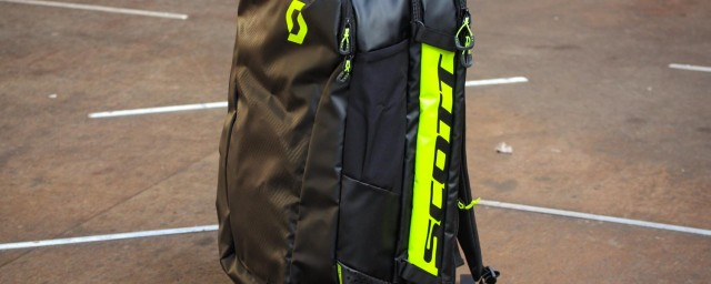 Scott Race Day 60 backpack - front.jpg