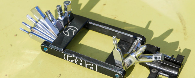 Shimano-PRO-Mini-Tool-15-review-101.jpg