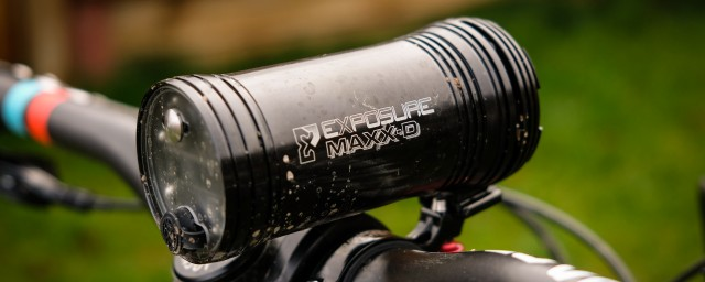 USE Exposure Maxx D Mk11 front light-2.jpg