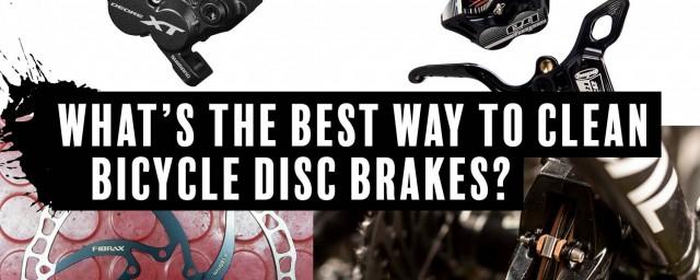 best-way-clean-mtb-disc-brakes.jpg