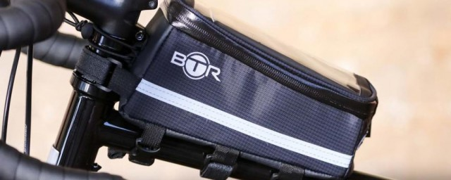 btr-deluxe-bike-bag-phone-holder.jpg