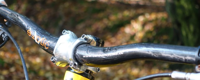 eXotic-Full-Carbon-Riser-Handlebar.jpg