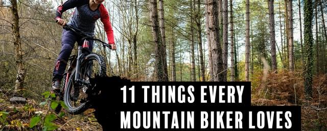 feature 11 things MTB'ers love.jpg
