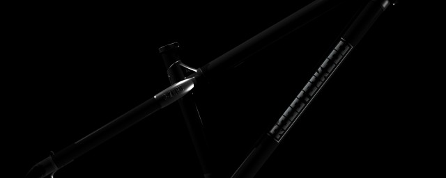 Robot Bike Co. Hardtail teaser