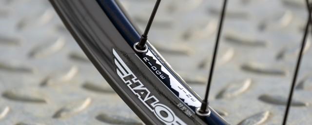 Halo Ridge Line wheelset