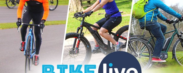 headerimage-2019-bikelive.jpg