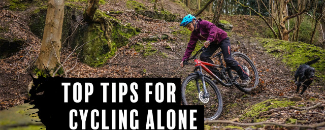 or feature Cycling alone header.jpg
