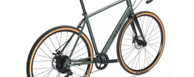 triban rc 120 gravel bike -4.jpeg