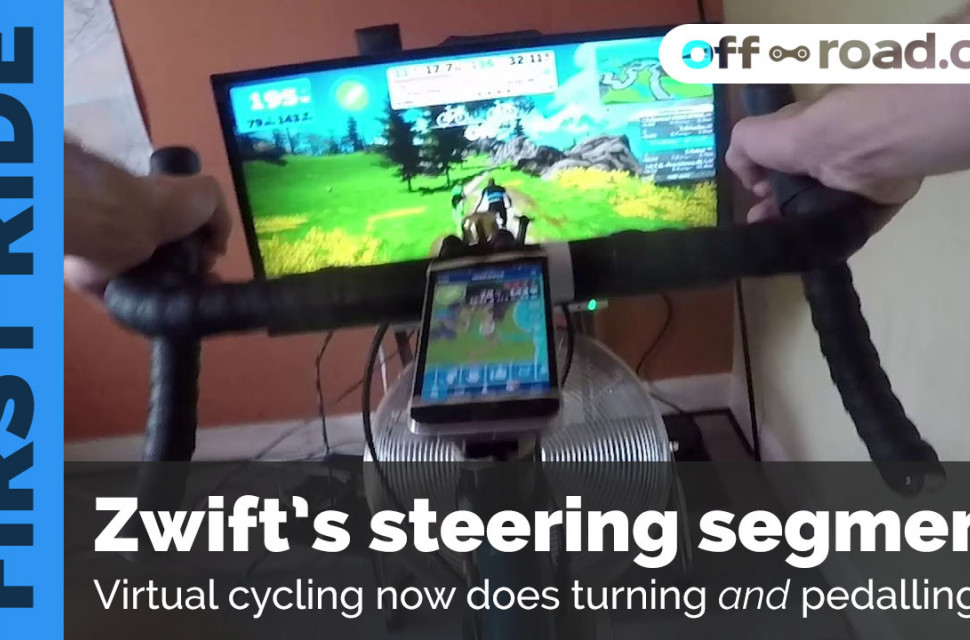 zwift first ride.jpg